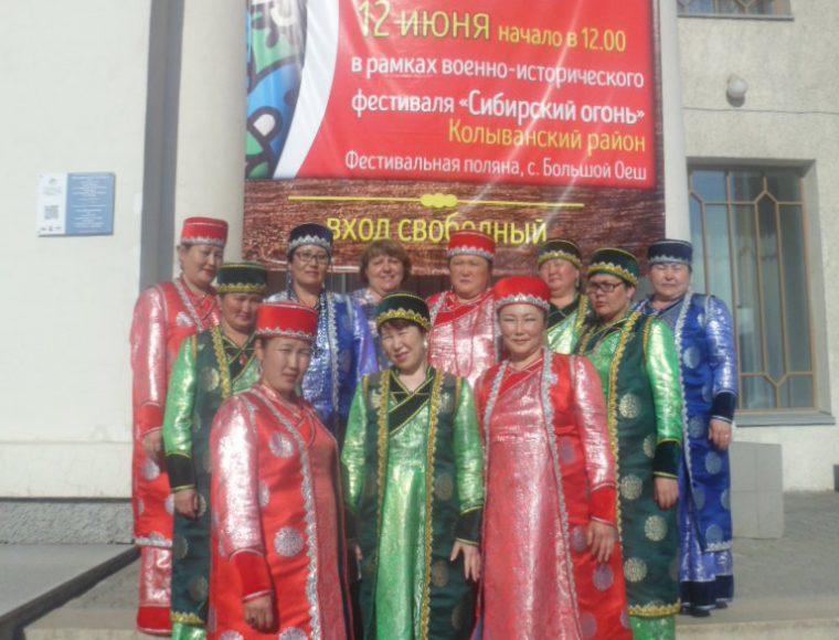 Всероссийский конкурс фольклорных ансамблей
